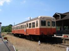 P6230035