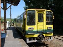 P6230061