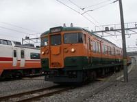 P9090026