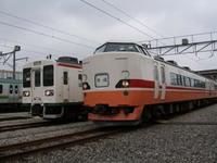 P9090028