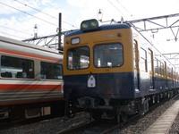 Pa150033