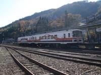Pb250254