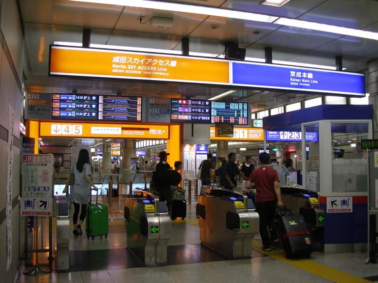 京成成田 → 成田空港|乗換案内|ジョルダン