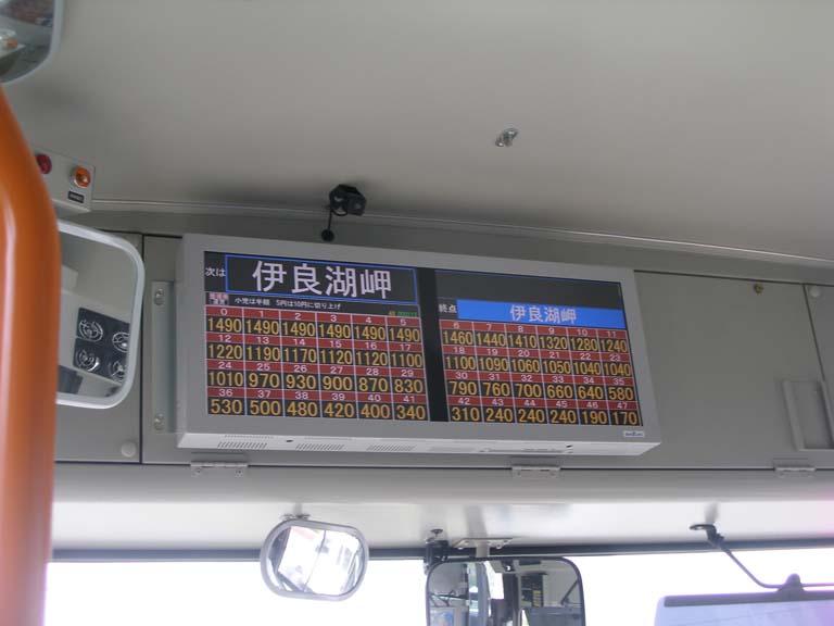 バス 時刻 鉄 表 豊