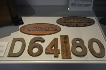 Dsc_1889