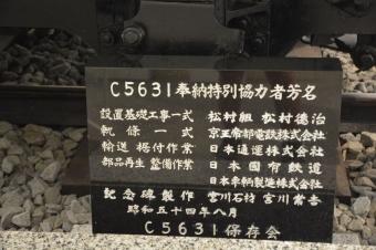 Dsc_4170