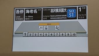 Dsc_5344