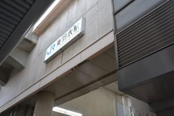 Dsc_8412